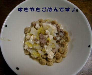 Tengo01